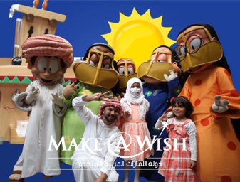Make-A-Wish UAE