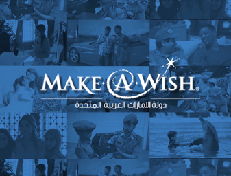 Make-A-Wish UAE Profile video