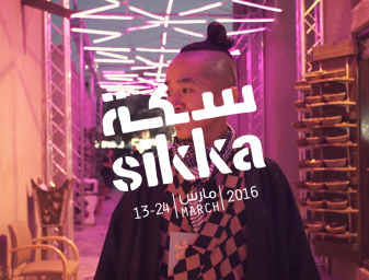 Sikka 2016