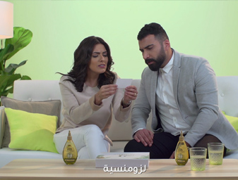Garnier | Haya and Fuad