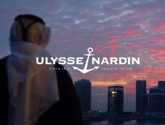 Ulysse Nardin | Freak Vision