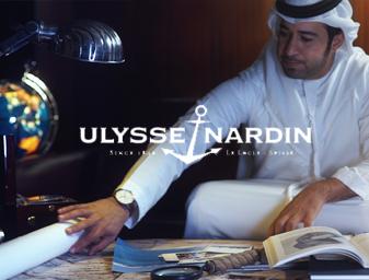 Ulysse Nardin | Marine Torpilleur Military