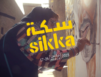 Sikka 2018