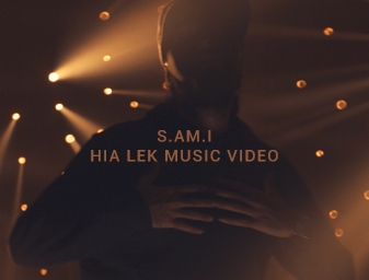 S.AM.I – Hia Lek MV