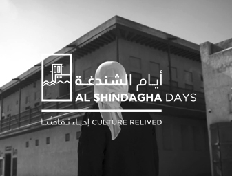 Al Shindagha Days | Aisha 90″