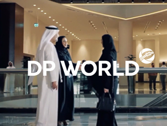 DP World | 40 Years DC