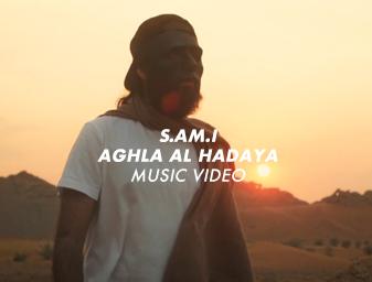 S.AM.I | Precious Gift MV