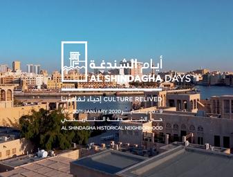 Al Shindagha Days | Culture Relived